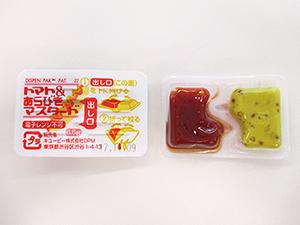 日本ならではの匠の発想と評された「ディスペンパック」
