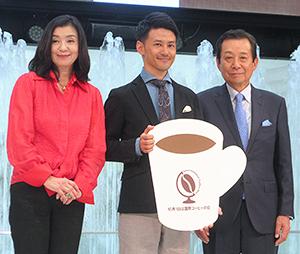 左から織作峰子氏、石川和久氏、横山敬一会長