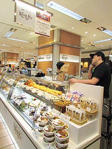 新宿高島屋地下1階に開店したコージ&コー3号店