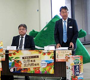 山形県果実の普及に力を入れる2社。伊藤宏カゴメ東北支店長(右)と高橋徹山形食品常務