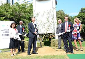 オリーブの木を記念植樹