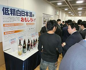 自主企画では原料米の削りを少なくした「低精白米酒」を集めた