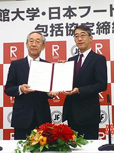 吉田美喜夫立命館総長・立命館大学長(左)と菊地唯夫日本フードサービス協会会長