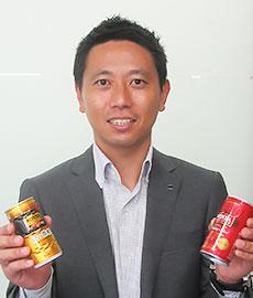 根岸伯和マーケティング本部マーケティング一部カテゴリーマネージメントグル ープコーヒーチームチームリーダー