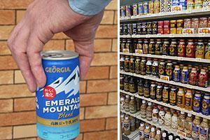 (左)いつの時代もヘビーユーザーの心に寄り添い続けるSOT缶、(右)SOT~ボトル缶~PETと限られた店頭棚を巡り熱い戦いが繰り広げられる