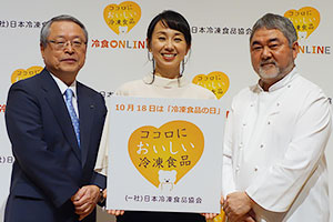 左から伊藤滋会長、東尾理子、三國清三氏