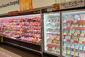 生鮮売場の冷食コーナーが拡大傾向