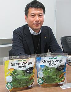 村瀬賢祐氏と新発売の「Green Vege Bowl」(ベビーリーフ)シリーズ