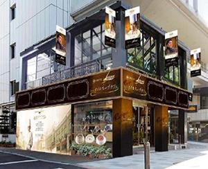 限定オープンする「ラストレシピ×かけるオイルスープカフェ presented by 日清オイリオ」