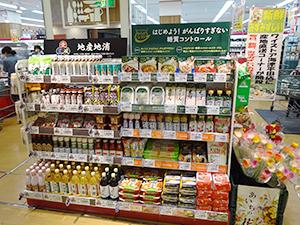 地元商品と健康特化商品のコーナー