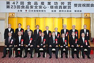 14人の受賞者と選考委員