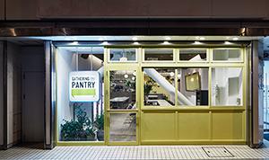 ギャザリング・テーブル・パントリー馬喰町店