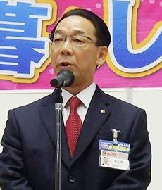 神吉康成社長