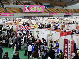 地元和歌山で初開催となった「食と暮らしの大博覧会」