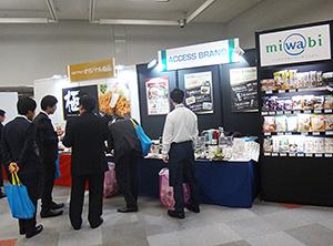 乾物・乾麺展示会会場