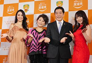 発表会では「ストレスオフ県ランキング1位」のいやし旅の魅力を伝えた(右から水樹奈々、中村時広知事、友近、福岡佳奈子)