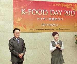 李俊揆駐日韓国大使館特命全権大使(左)と申ジエ氏