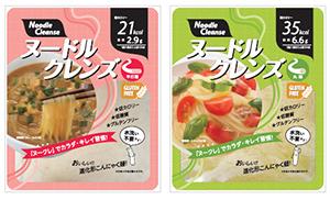 """専売商品の""""進化形こんにゃく麺""""「ヌードルクレンズ」"""