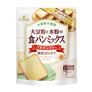 「ダイズラボ大豆粉と米粉の食パンミックス」