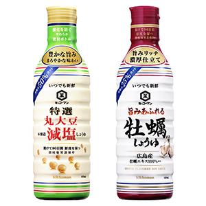 「特選丸大豆減塩しょうゆ」(左)と「旨みあふれる牡蠣しょうゆ」