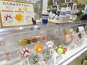 イオンスタイル豊田店のカラフル