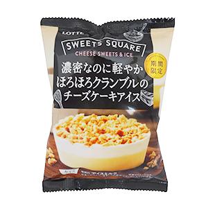 「スイーツスクエア」シリーズで下旬新発売の「濃密なのに軽やかほろほろクランブルのチーズケーキアイス」