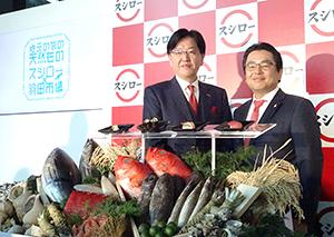 一大プロジェクトへタッグを組んだ、水留浩一あきんどスシロー社長CEO(右)と、野本良平CSN地方創生ネットワーク取締役会長