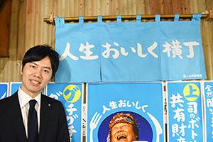 「『人生おいしく』食べ、飲むことをサポートしたい」と語る溝川達也マーケティング部ブランドマネジャー