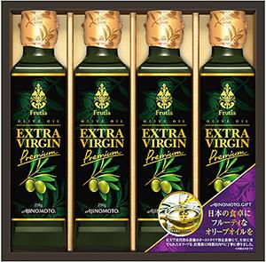 日本人の味覚に合うフルーティーな風味を楽しめる「オリーブオイル エクストラバージン プレミアム フルーティアギフト」