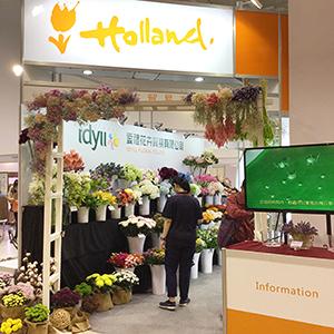 オランダ産花卉を輸入するIDYLLFLORALのブース