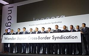 国内卸12社と越境ECプラットフォームの構築へ