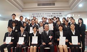 志太勤一会長(前列中央)と競技参加者