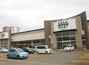 10月にオープンした「グランマート飯田店」