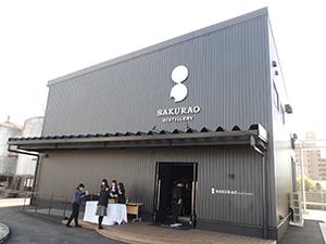 新蒸留工場「SAKURAO DISTILLERY」