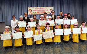 表彰式後の記念撮影(前列中央が農林水産大臣賞を受賞した石井優衣さん)
