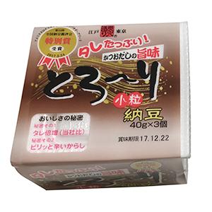 受賞した保谷納豆「タレたっぷり!とろーり納豆40g×3」