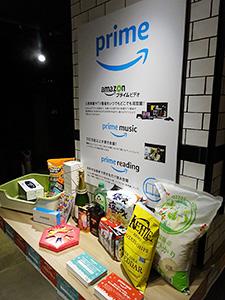 アマゾンは有料会員向けサービスで食品宅配を強化