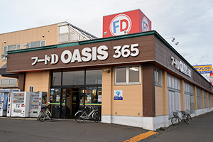 豊月の主力店の一つ「フードD OASIS365」(苫小牧市内)