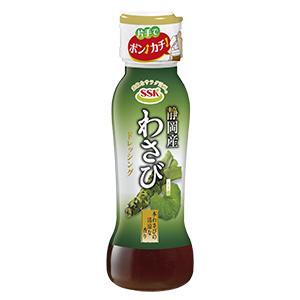 SSK静岡産わさびドレッシング(160ml・税別226円)