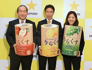 左から島田淳部長、宮石徹営業本部長、新価値開発部の寶麻実氏