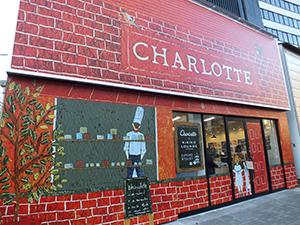 「シャルロッテ」の世界観を表現した店舗外装
