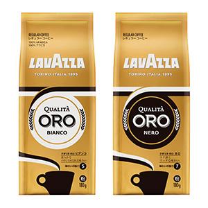 左から「クオリタ オロ ビアンコ」レギュラーコーヒータイプ180g「同ネロ」レギュラーコーヒータイプ180g