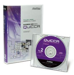 アンリツインフィビスが提案する品質管理・制御システム「QuiCCA」のパッケージ