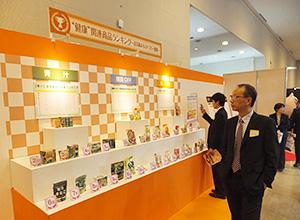 ランキング形式で雑穀など健康関連商材を展示した発表会