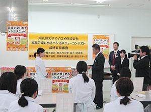 増田和俊支店長(右)がグランプリを表彰