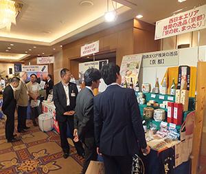 国分西日本「2017年秋季国分グループ発掘展示商談会」