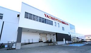 デリカ・生鮮センターの第一工場