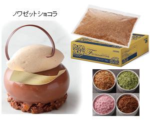 「ノワゼットショコラ」  食感のコントラストが楽しいガトー