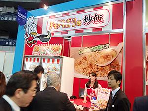 注目を集めた家庭用冷凍食品の「チキチキボーン味炒飯」