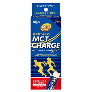 """""""アスリートのエネルギー補給""""として注目のMCTを配合した「MCT CHARGE ゼリー」"""
